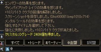 f0079719_4363248.jpg