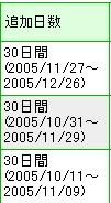 d0001221_22124327.jpg