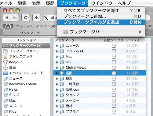 Safariのタブ_f0077521_673961.jpg
