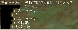 e0075424_2061857.jpg