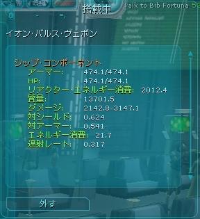 b0086426_20405261.jpg