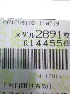 f0065228_16334936.jpg