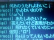e0066529_24524.jpg