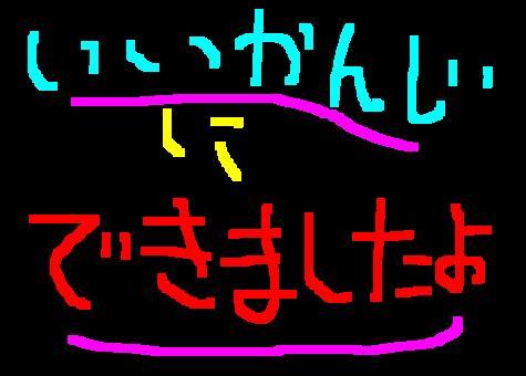 f0056935_18541989.jpg