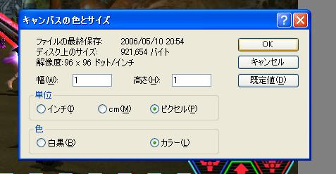 c0061739_22571584.jpg