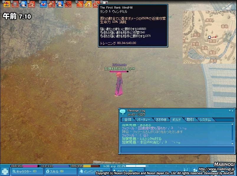 f0108141_0291079.jpg