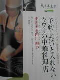 b0064943_7111126.jpg