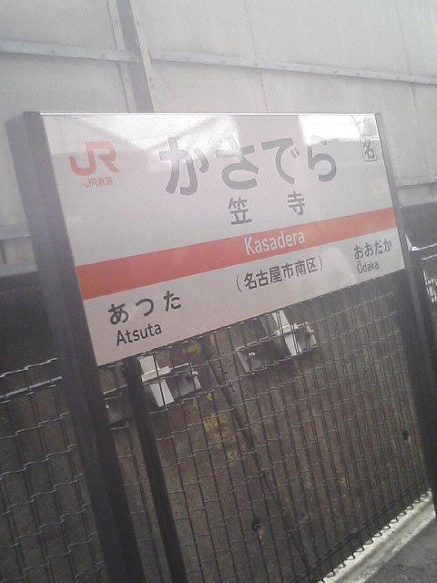 松任谷由実 in 名古屋レインボーホール_e0013944_22223571.jpg