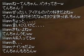 f0079646_1635767.jpg