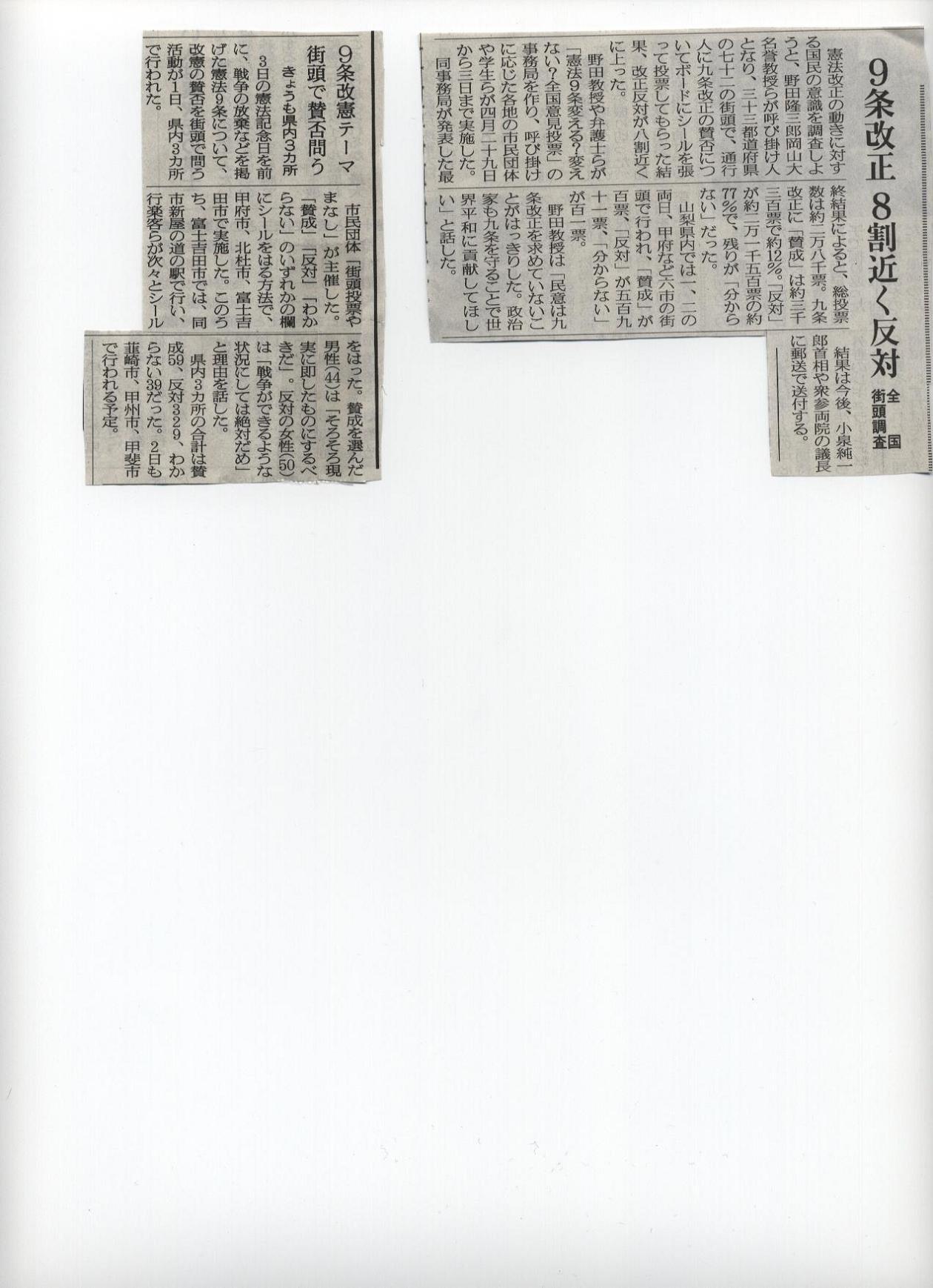 f0031250_19103749.jpg