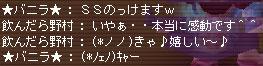 b0087451_12294651.jpg