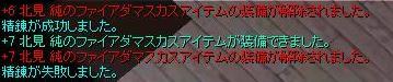 f0057460_22115469.jpg