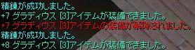 f0057460_2291966.jpg