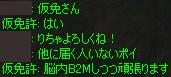 a0030061_1234217.jpg