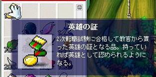 d0035069_17185158.jpg