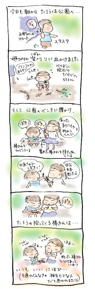 f0041773_1901526.jpg