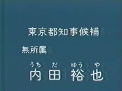 f0011179_17452210.jpg