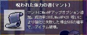 c0030580_18223279.jpg
