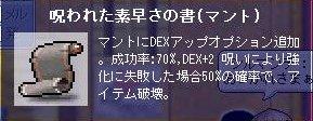 c0030580_18224774.jpg