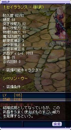 d0048280_19111873.jpg