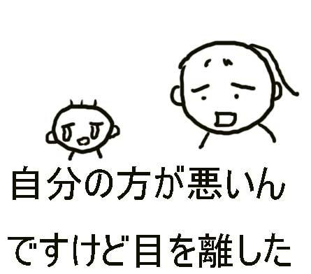 b0042288_1201246.jpg