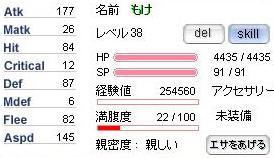 f0061692_1940459.jpg
