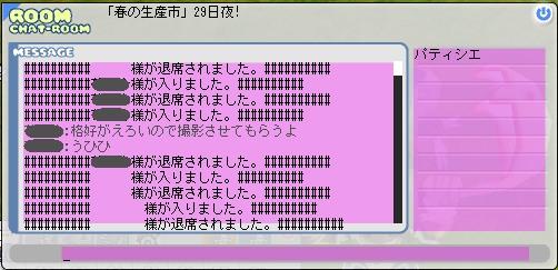 b0096104_1518812.jpg