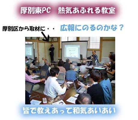 b0019313_1627711.jpg