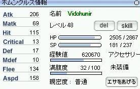 f0047915_0151969.jpg