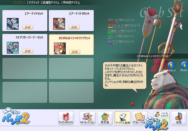 f0033416_0594678.jpg