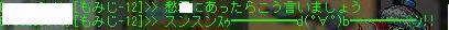 |∀・。)゚+.゚ チラリンコッ♪_e0024628_16214859.jpg