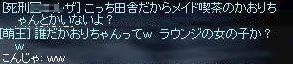 b0008129_054515.jpg