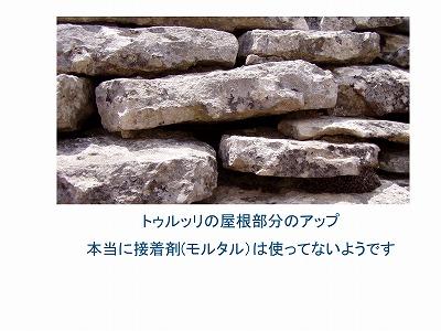 b0091331_15721.jpg
