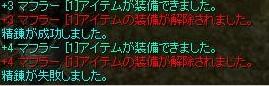 b0076239_1173327.jpg