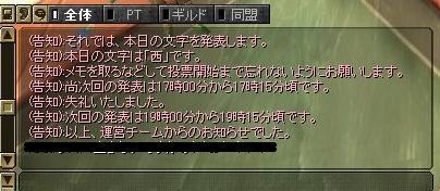 b0093650_06586.jpg
