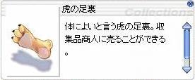 b0088651_2133298.jpg