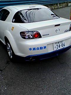 b0045558_18271226.jpg