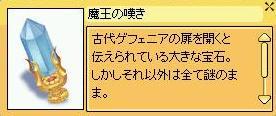 f0041575_1014698.jpg