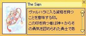 f0041575_9281494.jpg