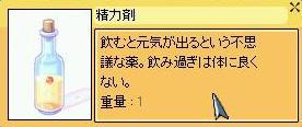 f0041575_9334471.jpg