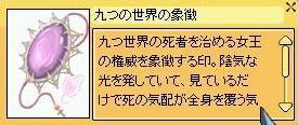 f0041575_9421320.jpg