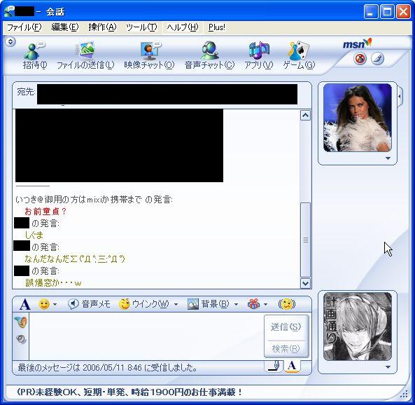 c0046076_849020.jpg