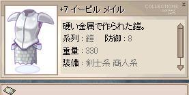 時計地下4_a0054977_2822.jpg