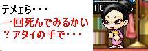 f0103681_22332917.jpg
