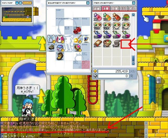 f0095185_1584779.jpg