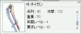 b0032787_22474955.jpg