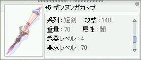 b0032787_22573131.jpg