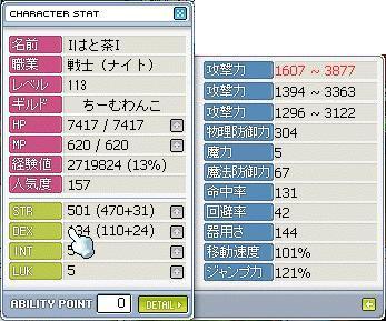 f0039395_18333649.jpg