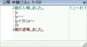 f0009297_2250192.jpg