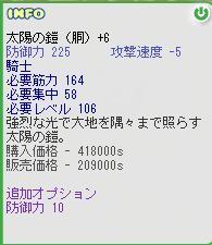 b0094998_12241216.jpg